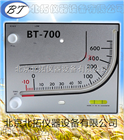 BT-700红油差压计(室内外压差计)