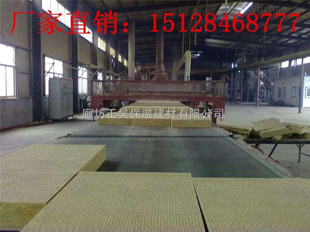 岩棉板规格