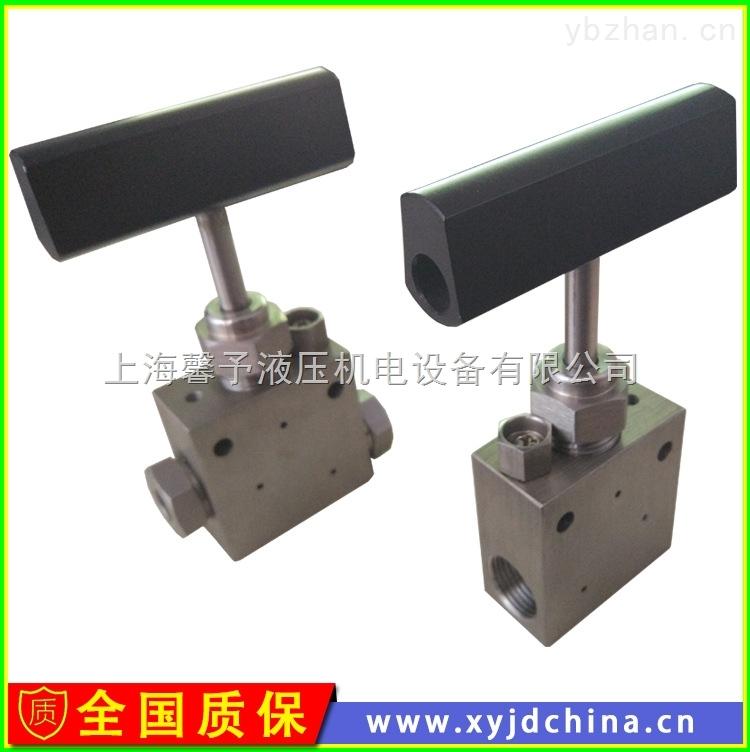 多款供應-上海馨予不銹鋼手動針閥