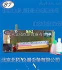 YY系列轻便式倾斜压差计单管斜型测压表