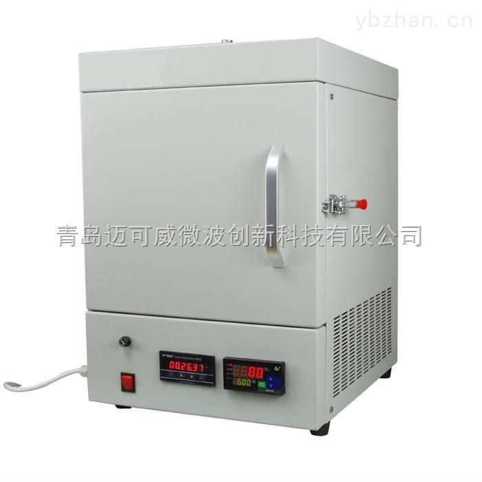 MKX-M1-微波烧结炉/微波马弗炉 专业制造商供应定制