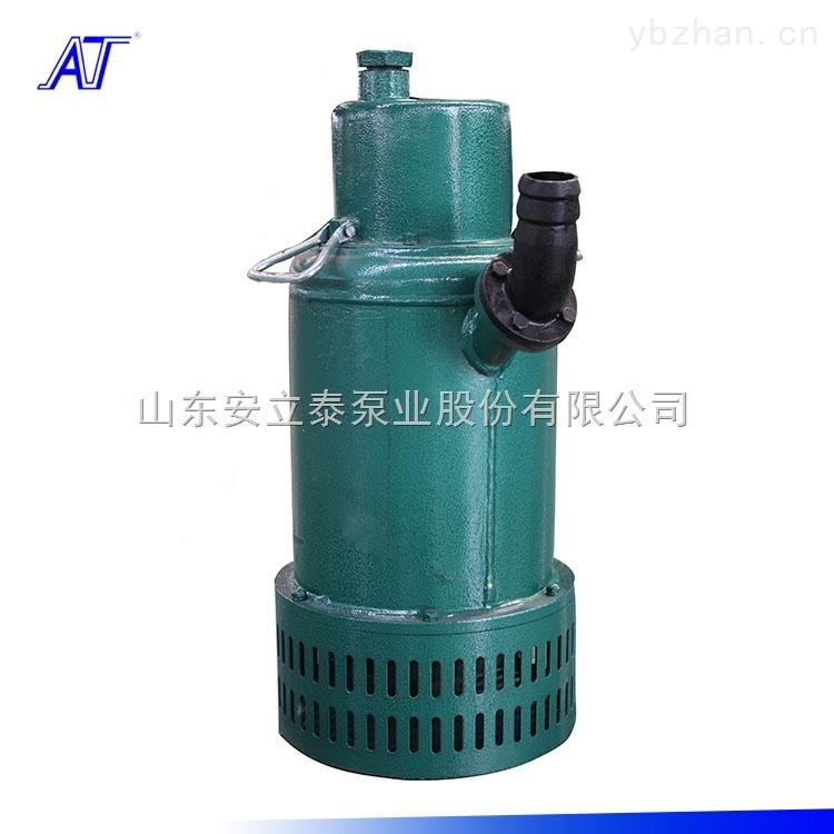 BQS200-22-30/N-防爆排污泵