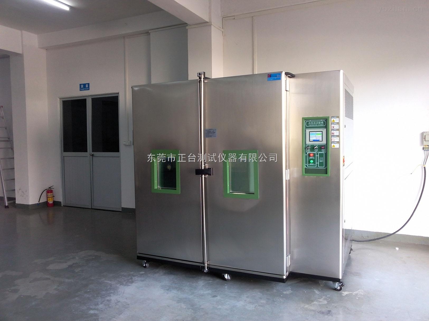 盐酸试验仪/盐酸气体测试机