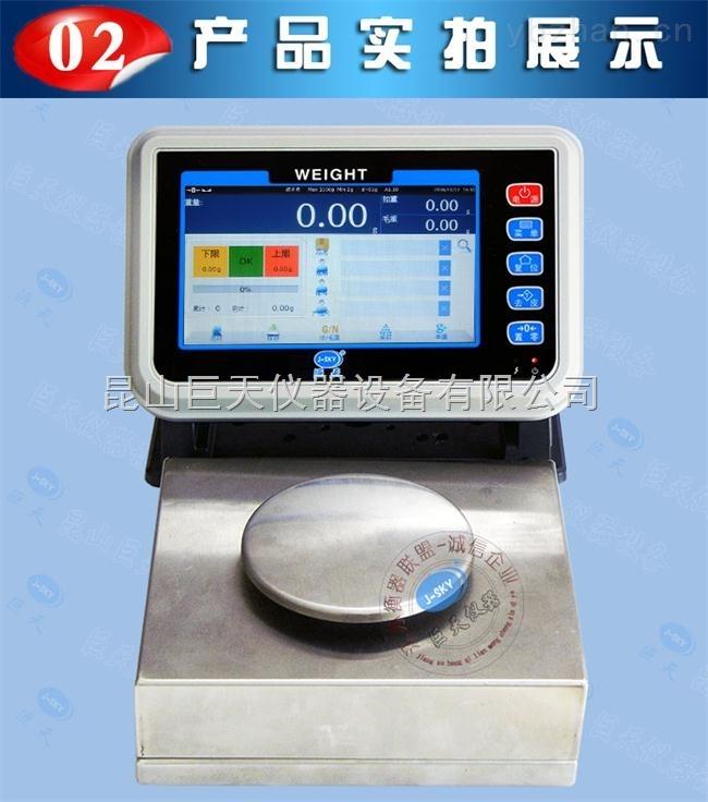 供应EX-1000g*0.01g防爆电子天平