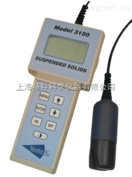 Model 3150便携式红外测沙仪浊度仪