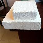 安徽备案硅质改性聚苯板价格
