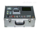 VC-VIB真空度测试仪 优价