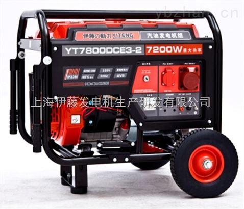 7kw三相电启动发电机