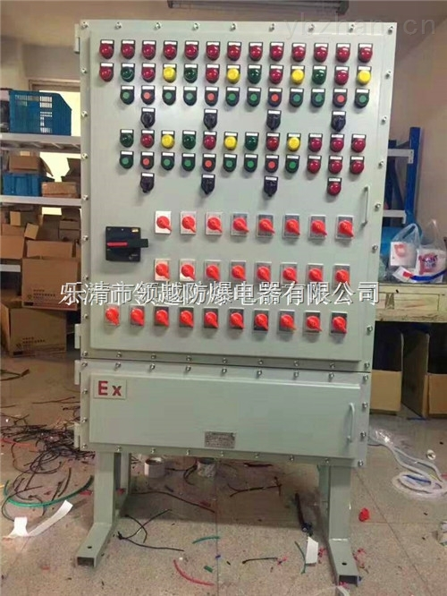 bxk 45kw水泵防爆变频器控制柜