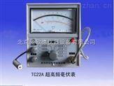 超高頻毫伏表維護檢測儀