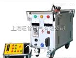 ST-3000-2高压一体化 优价