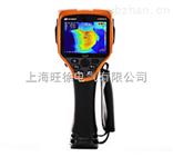 北京旺徐特价美国安捷伦 U5855A红外热像仪
