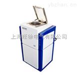 北京旺徐特价HeLeeX E9-M 合金分析仪
