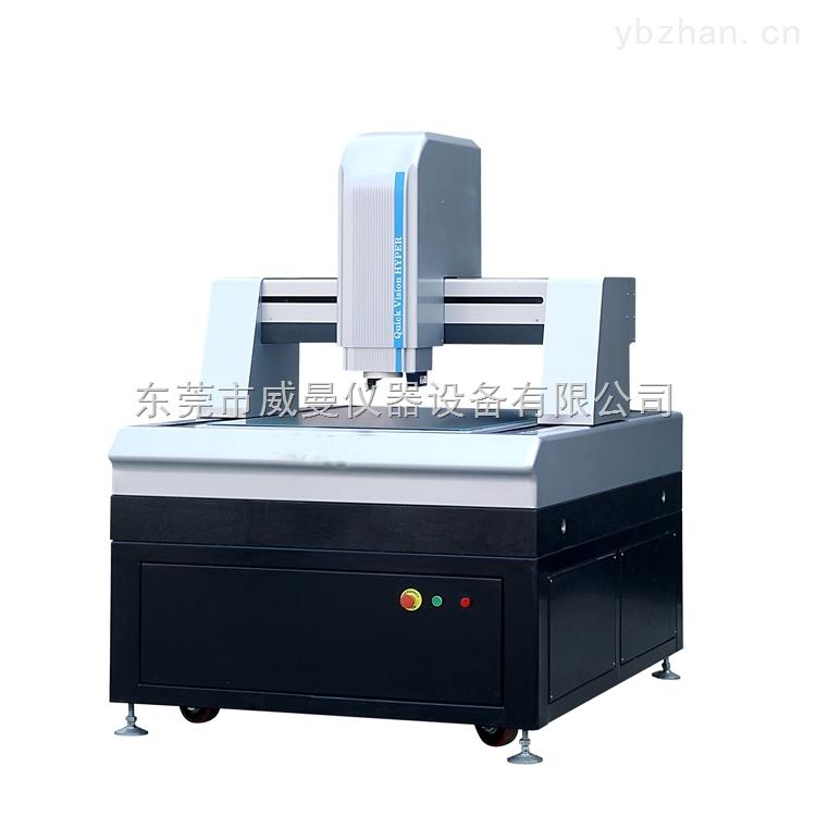 QVH800-龙门式大行程高精度复合式影像测量仪