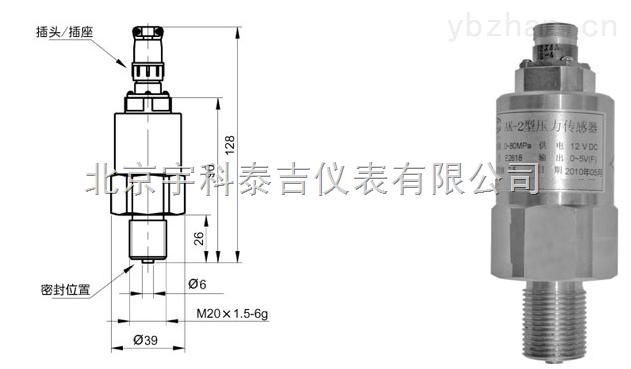 AK-2B-应变式压力传感器.压阻式压力传感器
