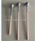 耐高温钢铁玻璃厂WRP-130S型单铂铑热电偶