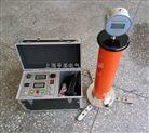供应120kv/5mA直流高压发生器 高压开关直流耐压试验