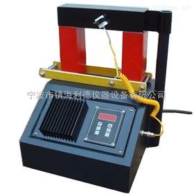 ST-500利德ST-500微电脑轴承加热器