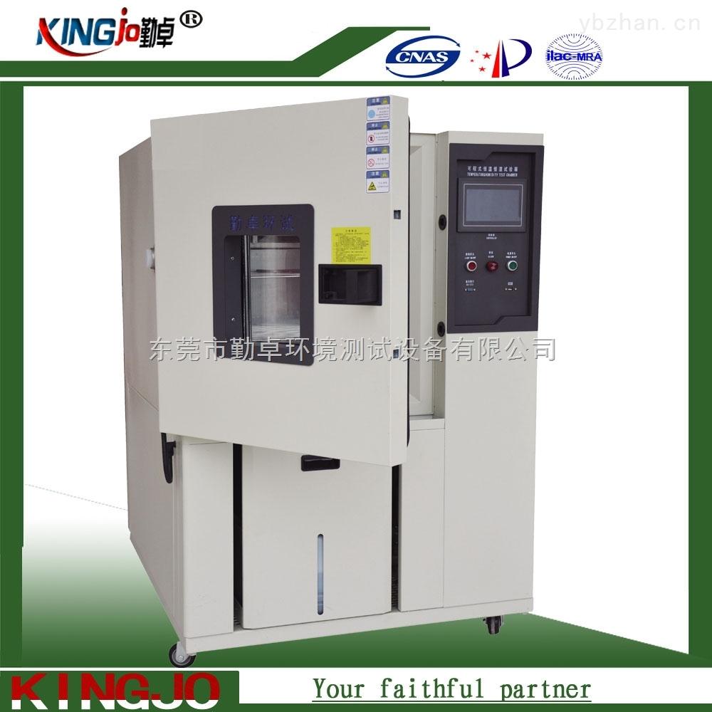 CK-2014年新款高低温試驗箱/恒温恒湿試驗箱厂家直销