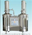 北京DZ10C不锈钢双重电热蒸馏水器