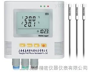 L93-3L-三路超低溫溫度記錄儀