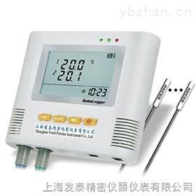 L93-5五路温度记录仪