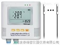 L93-5+-五路高精度温度传感器