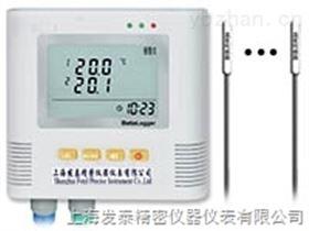 L93-5+五路高精度温度记录仪
