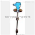 耐酸碱浮球液位控制器