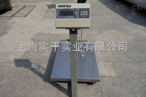 计重台秤15kg/电子台秤带数据传输接plc