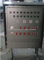 防爆控制箱IP65