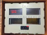 铝合金数显防爆仪表箱