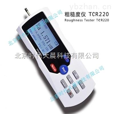 時代TCR220便攜式粗糙度儀