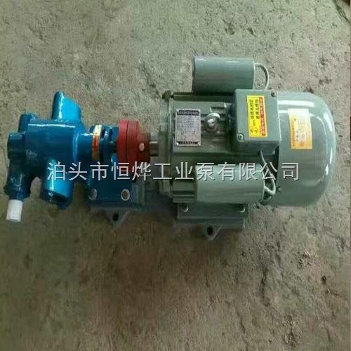 KCB防爆齿轮泵