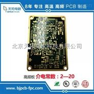 高频罗杰斯加FR4混压,F4B加FR4混压PCB电路板加工