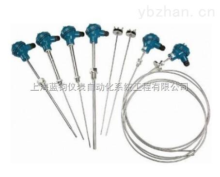 WZPK,WZPK-138等防水式铠装热电阻