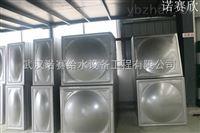 荆州 玻璃钢组合式水箱/不锈钢小水箱