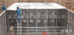 神农架 镀锌钢板组合式水箱/高层消防水箱