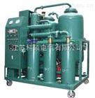 DZJ-75润滑油专用滤油机