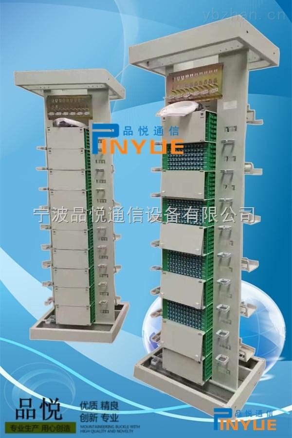 1440芯MODF配线架功能原理简介