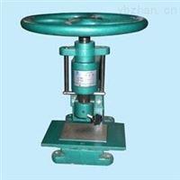 防水橡胶气动冲片机