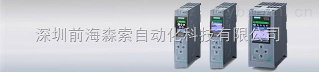 西门子SIMATIC S7-1500代理商