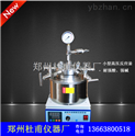 100ml、200ml、250ml'微型磁力搅拌高压反应釜