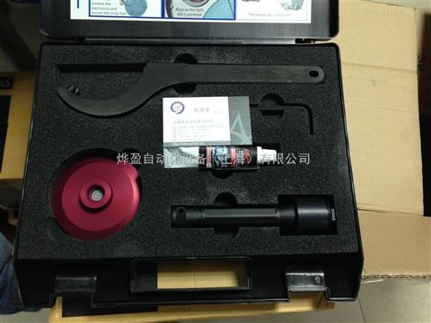 西门子色谱仪固态继电器套件2020152-001