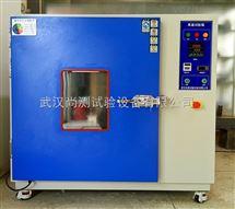 SC-FBHX-094高温防爆型烘箱