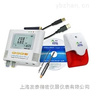 温湿度记录仪带短信声光报警功能