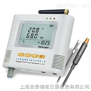 单路短信报警温湿度记录仪