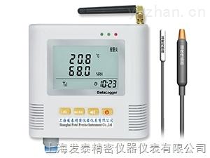 上海发泰供应药品行业WiFi无线传输F95-2单路温湿度传感器