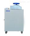 博科醫用高壓蒸汽滅菌器