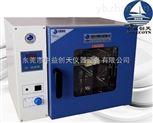 DDC-HX711 鼓風式干燥箱